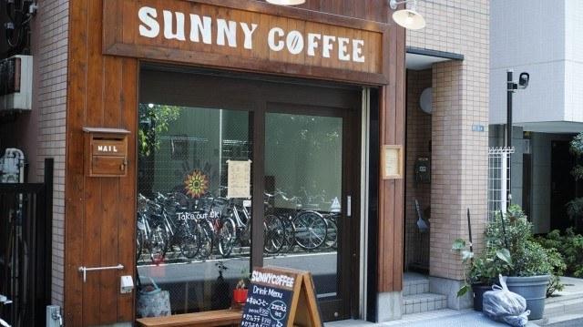 SUNNY COFFEE_shop