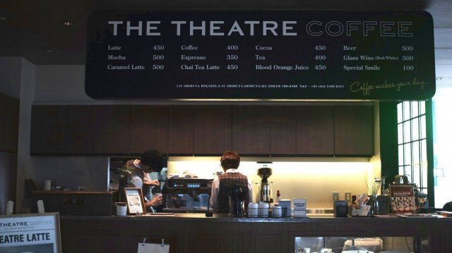 THE THEATRE COFFEE_shop