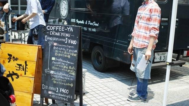 TOKYO COFFEE FESTIVAL 2016 spring_COFFEE-YA