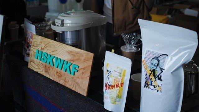 TOKYO COFFEE FESTIVAL 2016 spring_HSKWKF