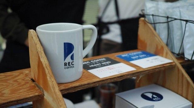 TOKYO COFFEE FESTIVAL 2016 spring_REC COFFEE