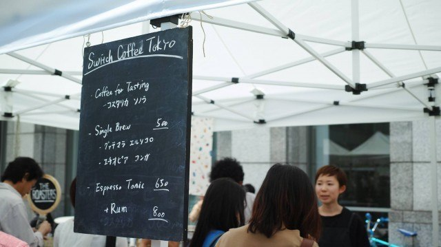 TOKYO COFFEE FESTIVAL 2016 spring_Switch Coffee Tokyo