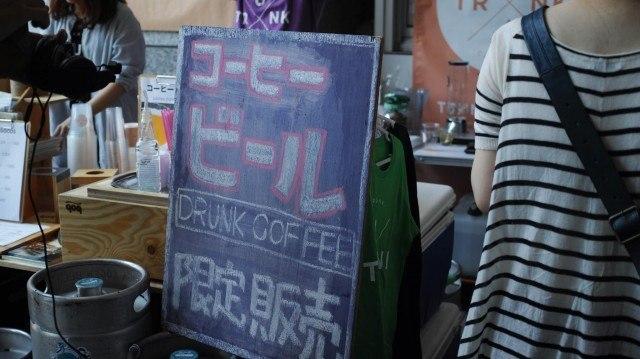 TOKYO COFFEE FESTIVAL 2016 spring_drunk coffee