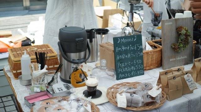 TOKYO COFFEE FESTIVAL 2016 spring_moon mica takahashi