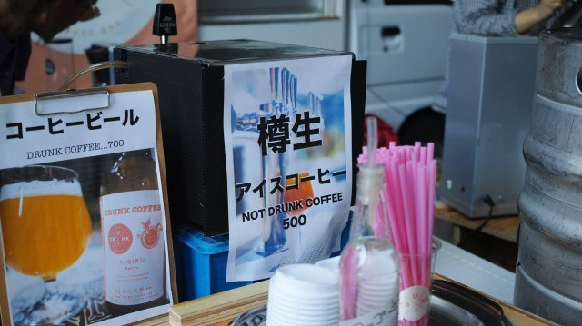 TOKYO COFFEE FESTIVAL 2016 spring_not drunk coffee