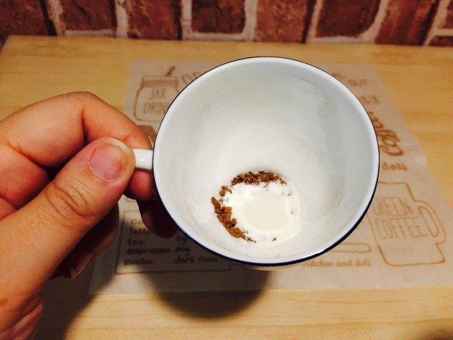 柚子コーヒー柚子粉末
