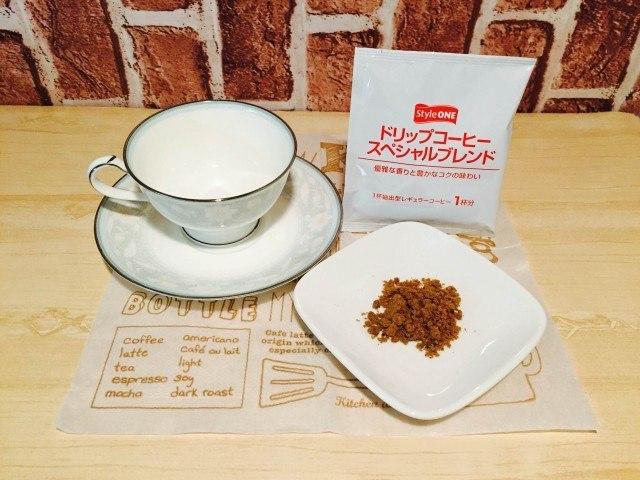 黒糖コーヒー材料