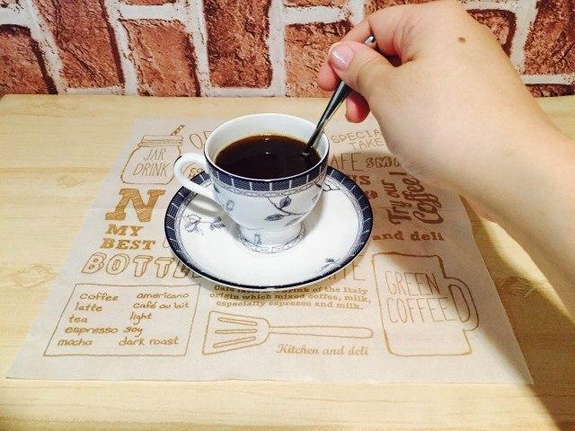 柚子コーヒーよくまぜる