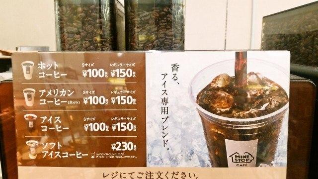 F STYLE COFFEEで使用しているコーヒー豆【スリーエフ】