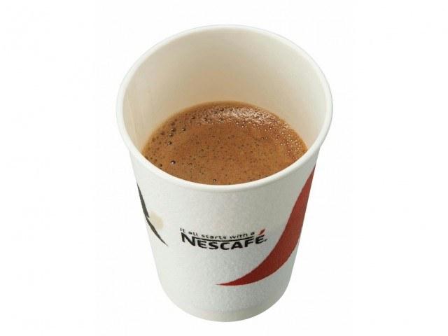 poplar_blend_coffee