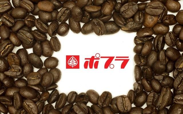 ポプラのコーヒーへのこだわり