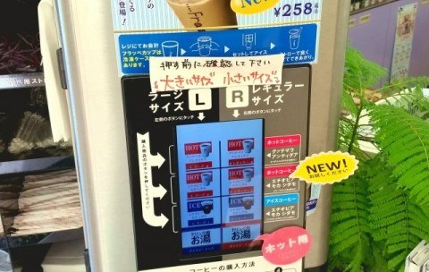 therrf coffee machine 480x304