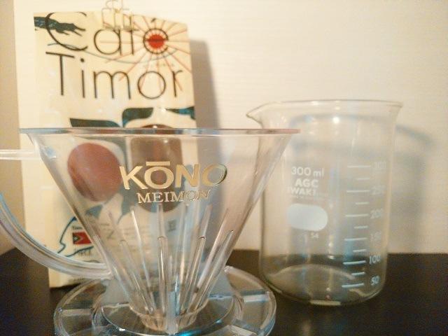 Café Timor_ドリッパー