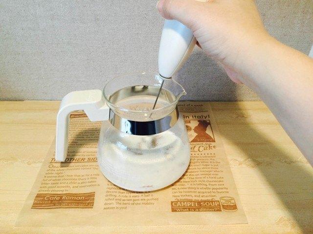 マロンラテ_スチームミルクを作る