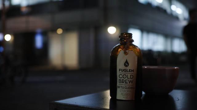 Fuglen Tokyo_cold brew