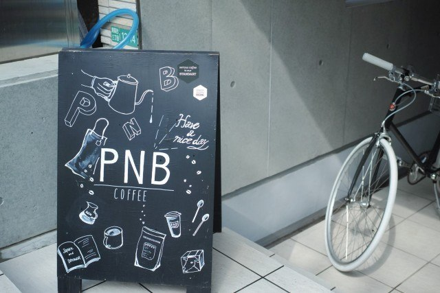 PNG COFFEE_board