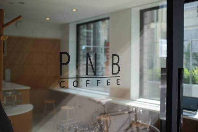 PNG COFFEE_logo