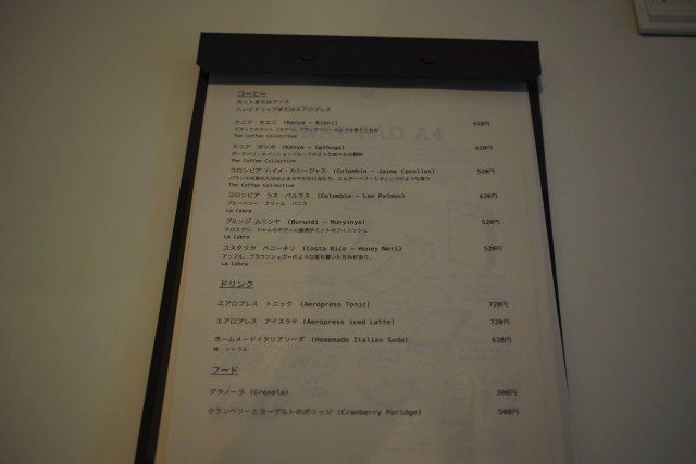 PNG COFFEE_menu