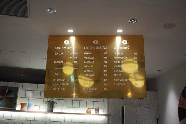 VERVE COFFEE ROASTERS_menu2