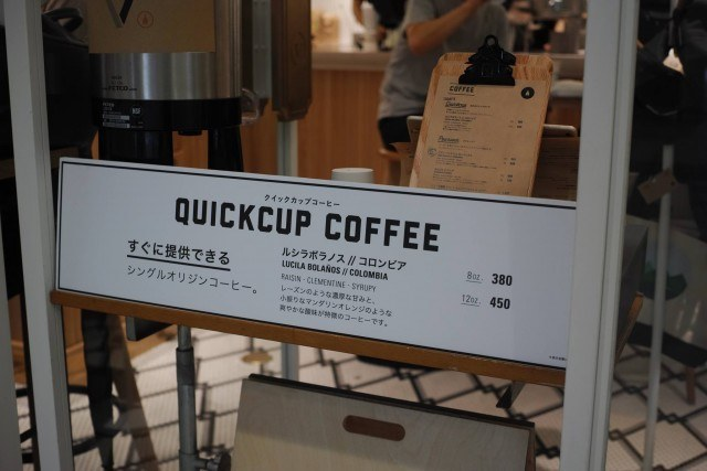 VERVE COFFEE ROASTERS_quick cup