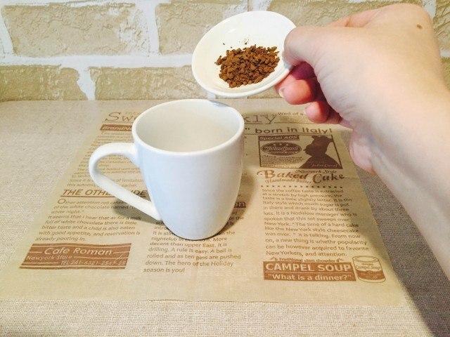 ドライトマトコーヒー_コーヒーを入れる