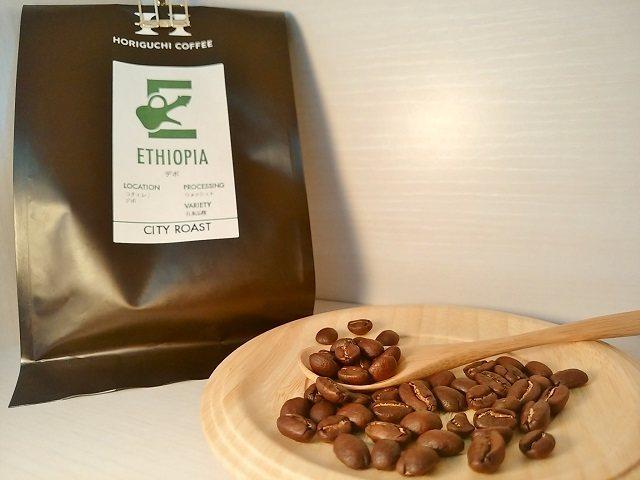 エチオピア・デボ_豆