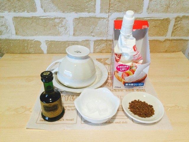 ブランデーコーヒー_材料