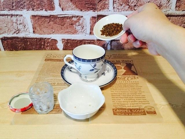 練乳黒糖コーヒー_練乳・黒糖・コーヒーを入れる
