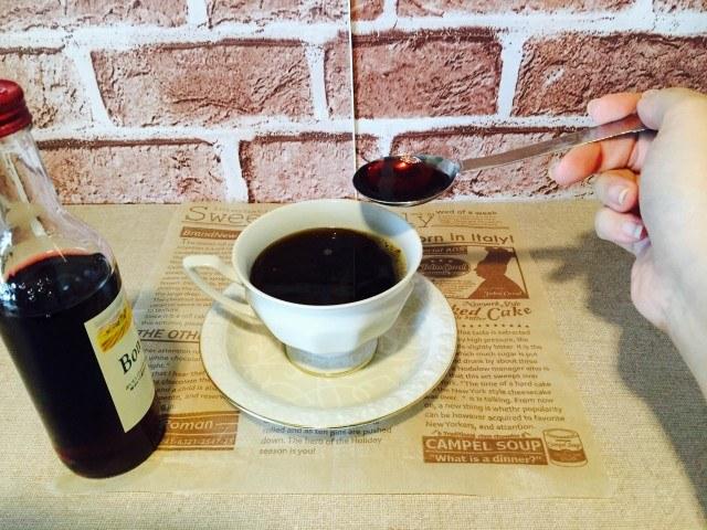 赤ワインコーヒー_赤ワインをいれる