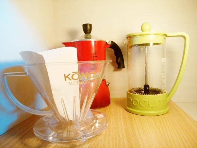 自分に合うコーヒー豆の選び方_器具
