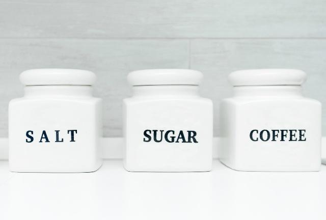 コーヒーに塩を入れて飲む国がある?
