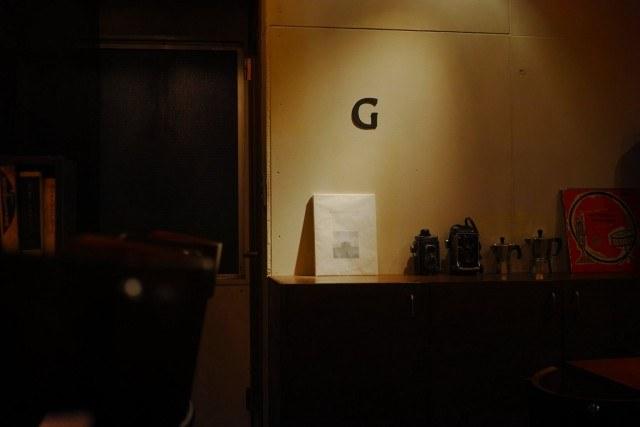 CAFE GALLAGE_interior