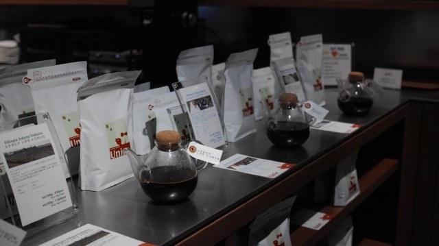 Unir akasaka_coffeebeans