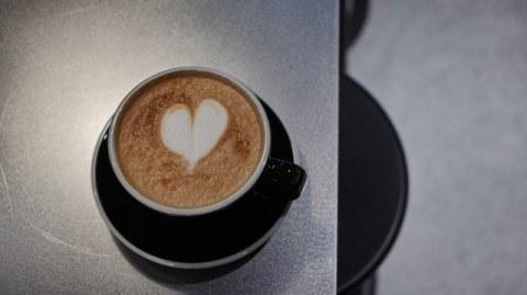 Unir akasaka latte 480x269