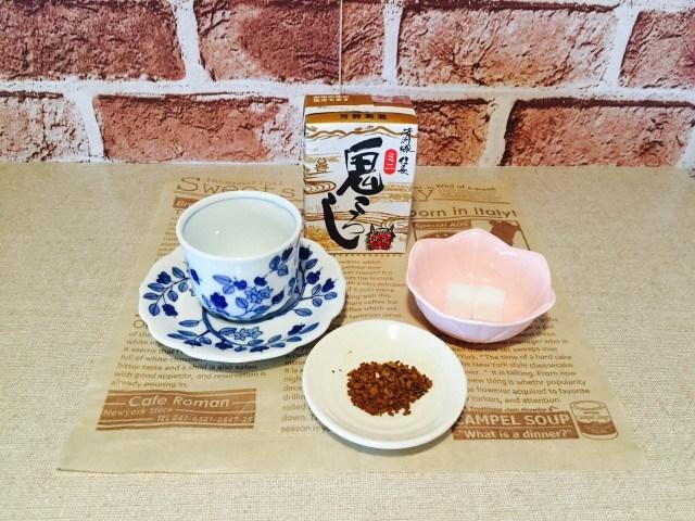 日本酒コーヒー_材料