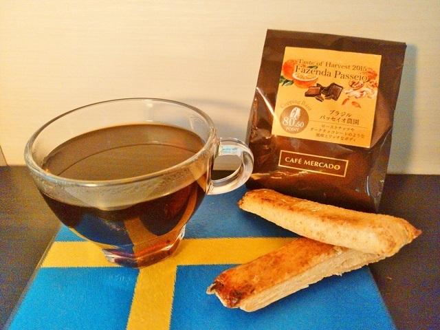ブラジル パッセイオ農園_ホットコーヒー