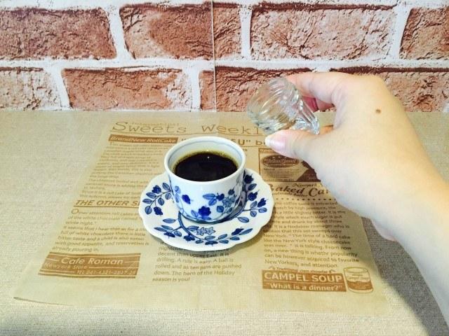 日本酒コーヒー_日本酒を入れる