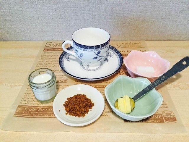 マーガリンコーヒー_材料