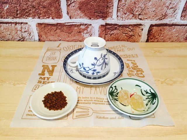甘納豆コーヒー_材料