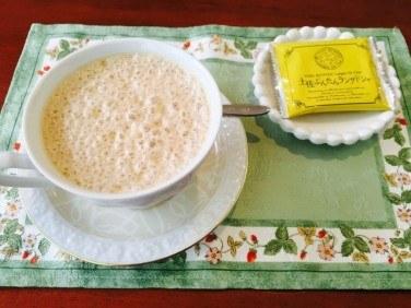 不規則な日々におすすめのヘルシーコーヒー特集