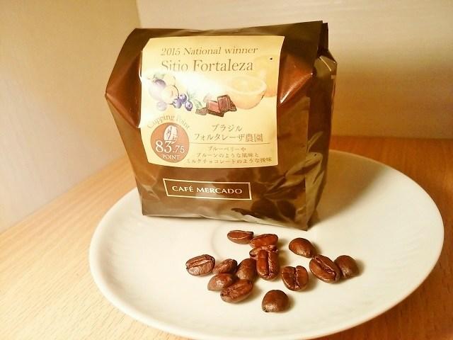 新鮮・高品質なコーヒー豆の探し方_スペシャルティ