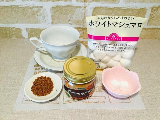 ピーナッツバターコーヒー_材料