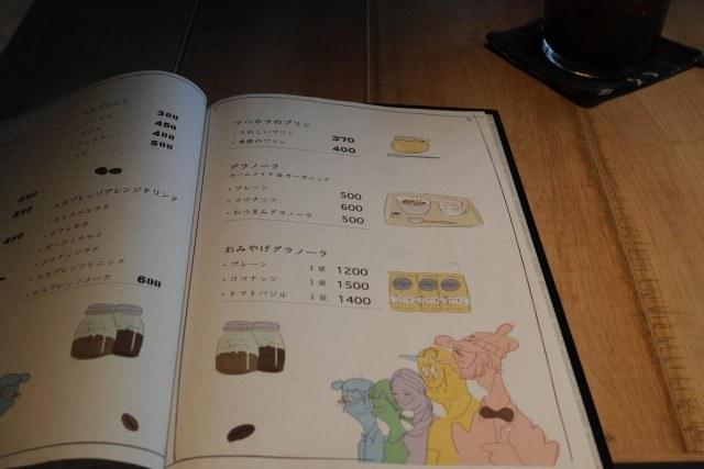 私立珈琲小学校_food menu