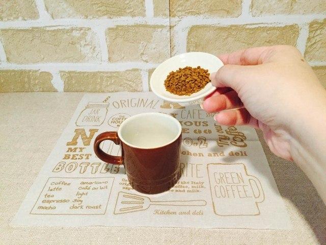 わたあめコーヒー_別カップでコーヒーを淹れる