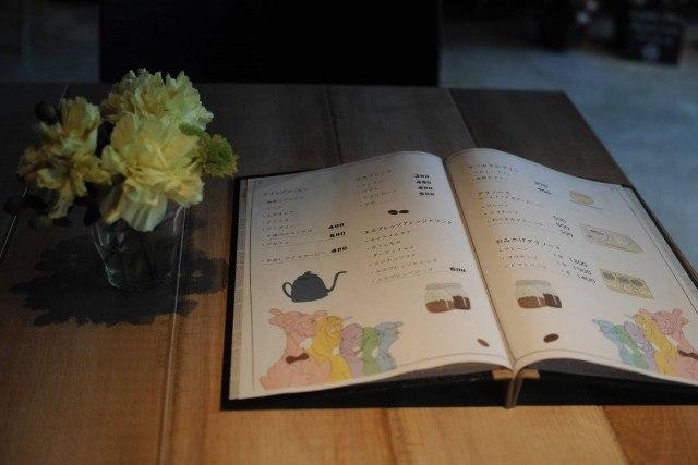 私立珈琲小学校_coffee menu
