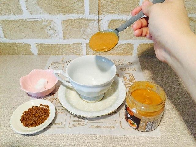 ピーナッツバターコーヒー_材料を入れる