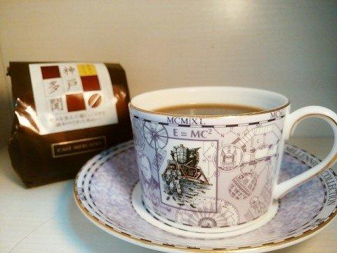 神戸多聞ブレンド_コーヒー