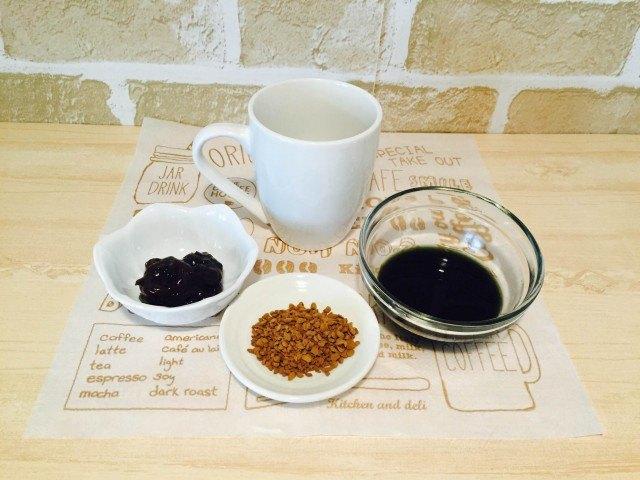 よもぎコーヒー_材料