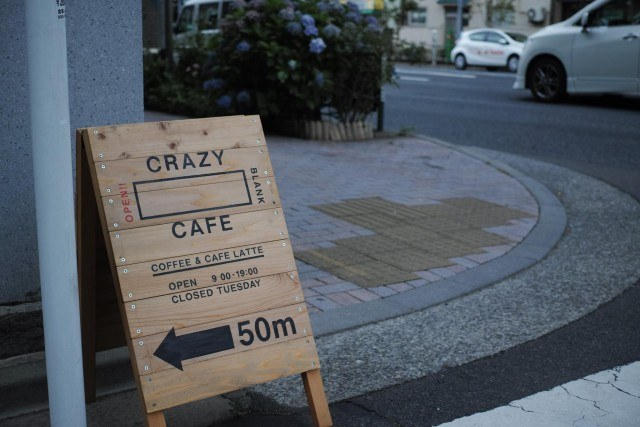 CRAZY CAFE BLANK_board
