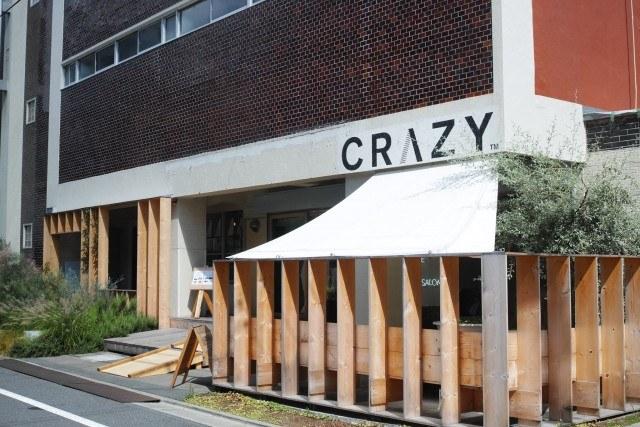 CRAZY CAFE BLANK_shop